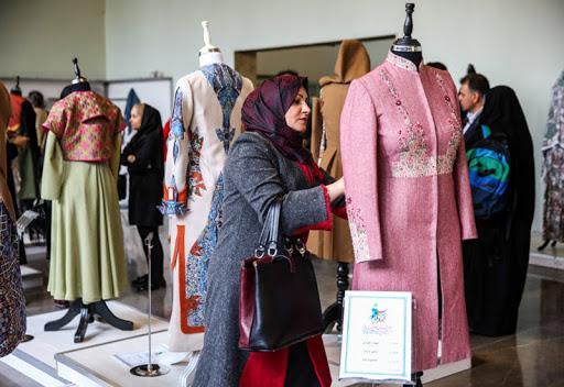 معرفی پوشاک ایرانی
